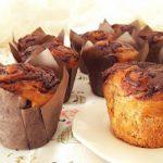 Muffins de plátano y Nutella